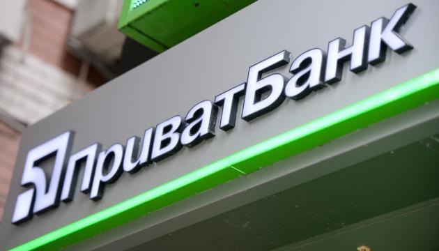 Ексзаступниці голови правління ПриватБанку обрали запобіжний захід - 50 мільйонів застави