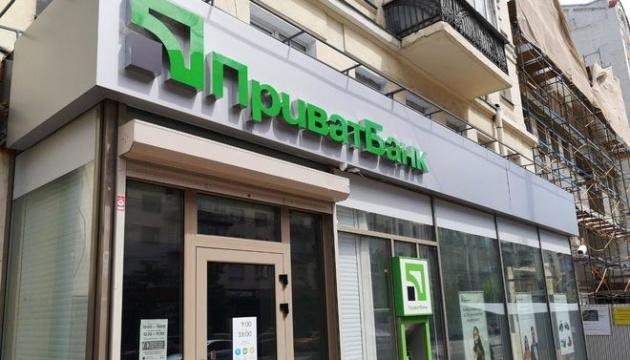 ПриватБанк кредитуватиме бізнес під держгарантії