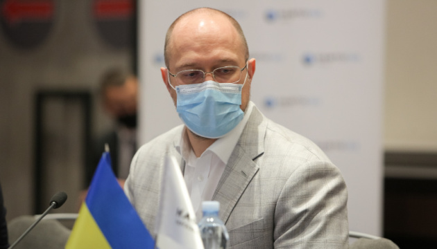 Ukraine needs to accelerate gas exploration to increase domestic gas production – PM