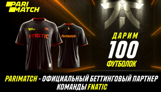 Parimatch и Fnatic объявили о глобальном партнерстве в киберспорте