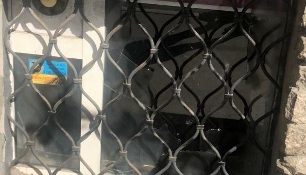 В офісі KharkivPride знову побили вікна