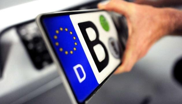 Interior prepara un sistema electrónico para registrar el ingreso de autos con matrícula extranjera