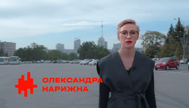 В Харькове среди претендентов на должность мэра - первая женщина