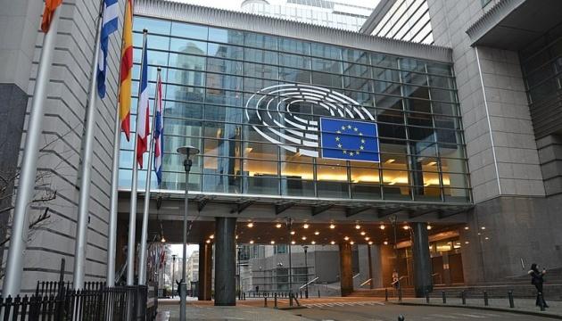 Європарламент проведе сесію у Брюсселі, бо Страсбург - у