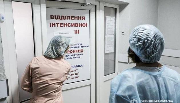У Чернівцях три COVID-лікарні заповнені майже на 90%