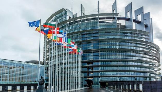 РФ должна сделать шаг назад и снизить напряжение у границ Украины - президент Европарламента