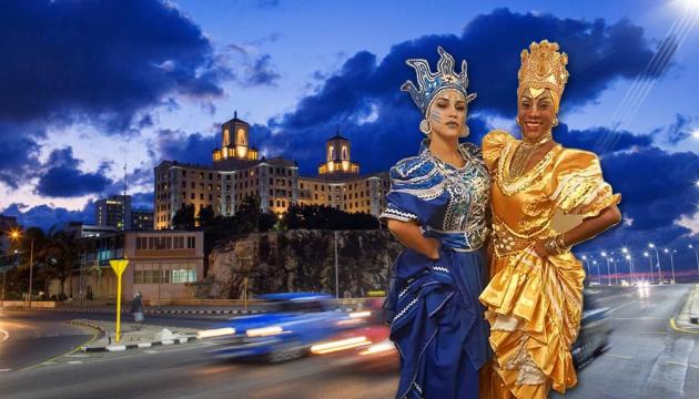 Жовто-блакитні традиції кубинців, або Що таке 8 вересня на Острові Свободи