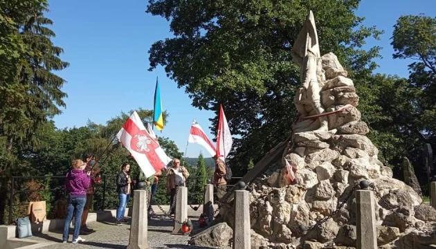Во Львове состоялась акция солидарности с народом Беларуси