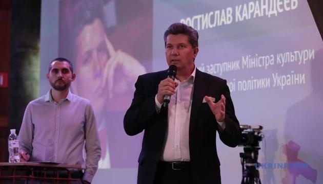 МКІП планує закласти у бюджет-2021 мільярд на українське кіно