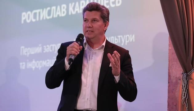 В МКИП рассказали, как увеличить интернет-контент на украинском