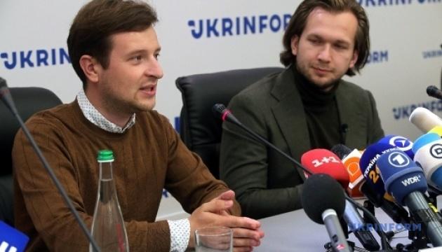 Заявление относительно последних событиях в Беларуси: попытки пересечения государственной границы и давление на Координационный совет