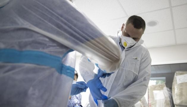 Kyiv reports 748 new coronavirus cases