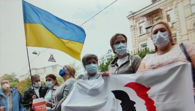 Під Посольством Білорусі у Києві - акція солідарності профспілок