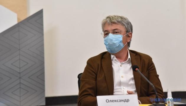 Ткаченко: Имеем оптимистичные планы в отношении украинского кино