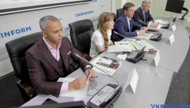 В Украине стартовал проект