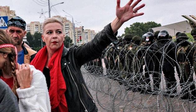 Порванный паспорт Колесниковой – возвращение живой политики