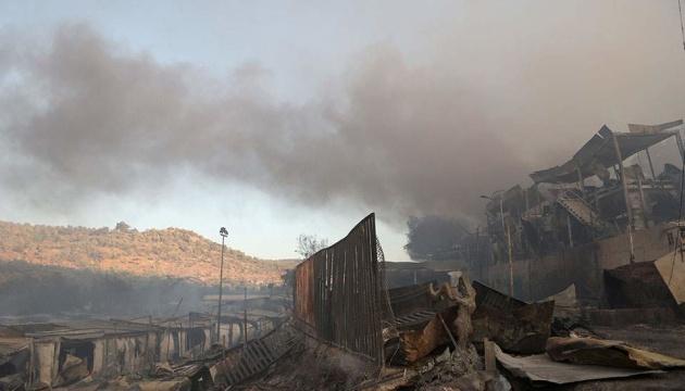 На Лесбосі ввели надзвичайний стан після пожежі у таборі для мігрантів