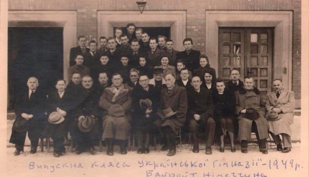 Центральний архів зарубіжної україніки представив виставку про українське шкільництво в діаспорі