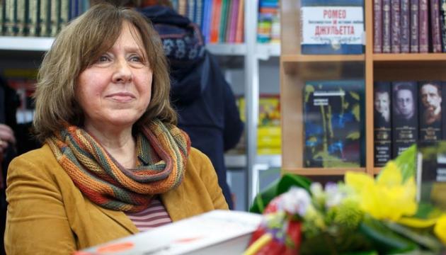 Тихановская убеждена, что Алексиевич не арестуют и не выдворят из Беларуси