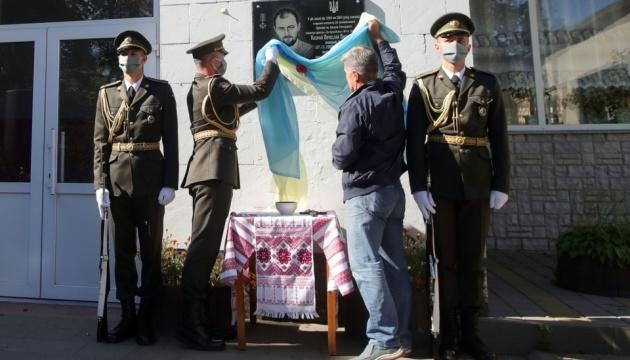 В Киеве установили мемориальную доску погибшему на Донбассе Вячеславу Куцмаю