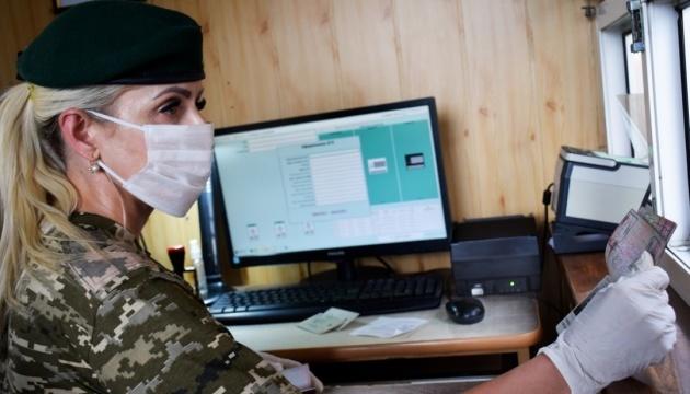 15 ciudadanos bielorrusos piden protección en la frontera de Ucrania