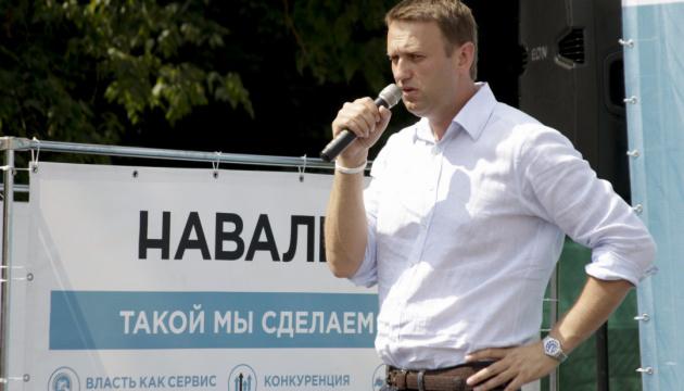 ЄС нагадав Росії про необхідність міжнародного розслідування замаху на Навального