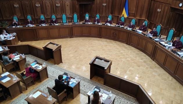 Через рішення Конституційного Суду доведеться закрити 110 справ - НАБУ