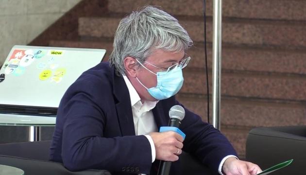 Національний круглий стіл: Ткаченко пояснив, чому політиків покличуть на закриті сесії