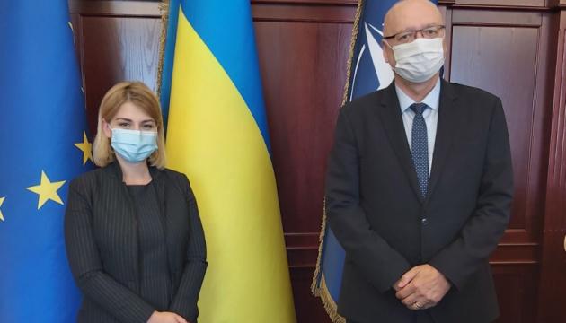 Україна і Чехія домовилися провести засідання міжурядової комісії до кінця року
