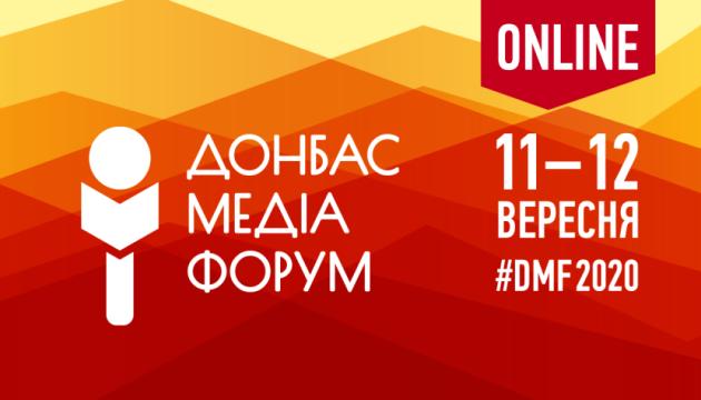 Старт шостого Донбас Медіа Форуму: 18 заходів, майже 60 спікерів з 14 країн світу, переклад трьома мовами