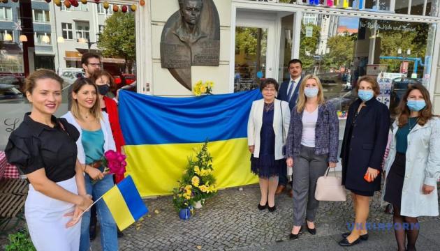Українці в Берліні відзначили день народження Довженка