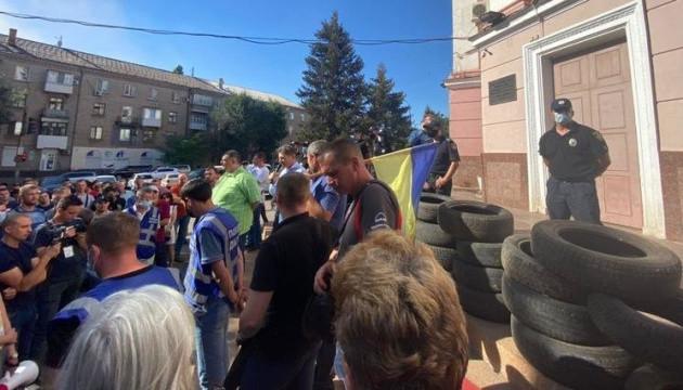 Протест шахтеров: в Кривом Роге собрался многотысячный митинг