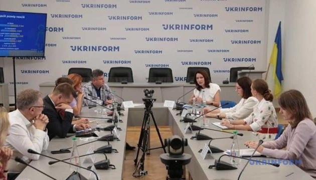 Публичная презентация «Гендерный паспорт Киева - инструмент реализации политики равных возможностей»