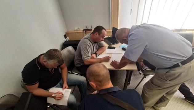 В Кривом Роге шахтеры пишут