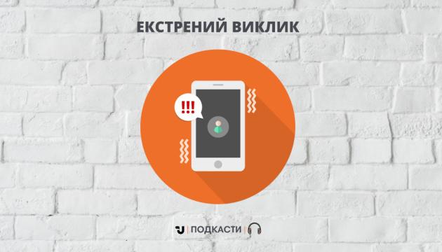 Екстрений виклик: українські режисери щодо нових вимог для номінації на