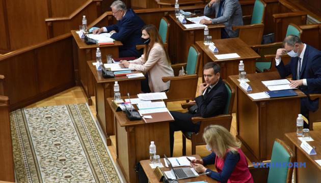 Перепорядкування НАБУ уряду не піде на користь боротьбі з корупцією - представник Президента у КСУ