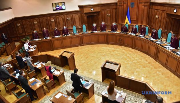 Ліквідація антикорупційних органів ставить під сумнів існування безвізу - представник Президента у КСУ