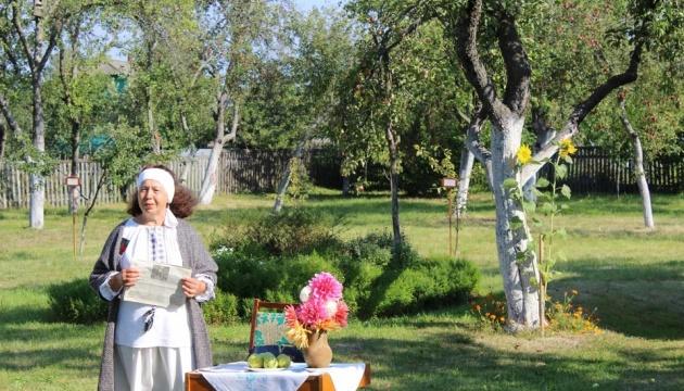 День рождения Довженко на его родине отметили Днем яблоки