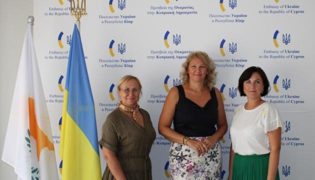 В посольстві на Кіпрі відзначили активну діяльність української громади