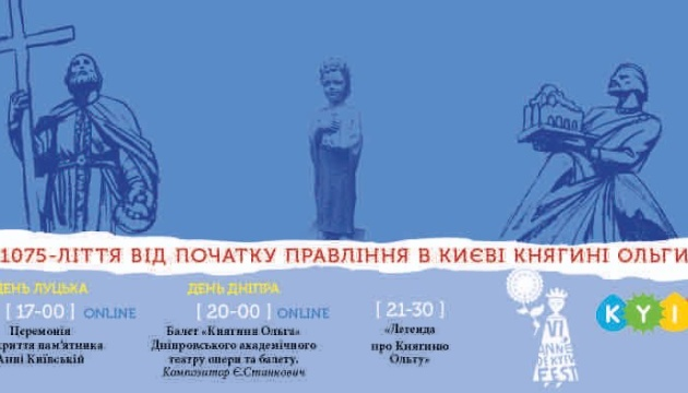 """Anne de Kyiv Fest"". Балет"