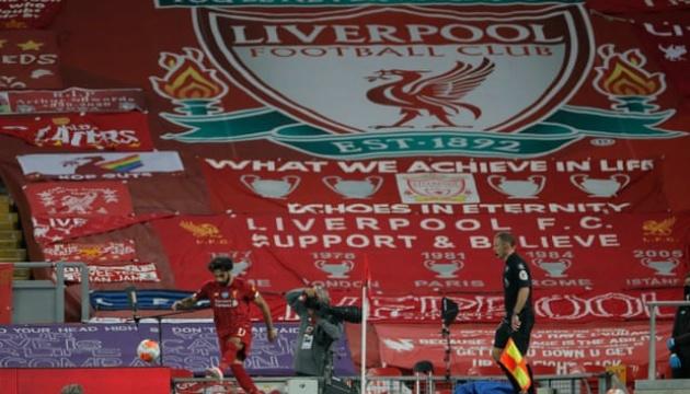 «Ліверпуль» починає захист титулу
