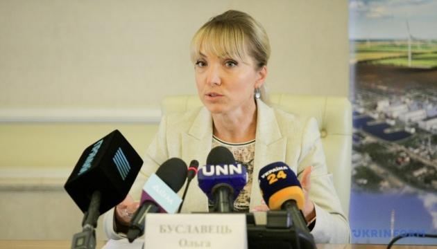Буславець заявляє, що енергосистема України стабілізується