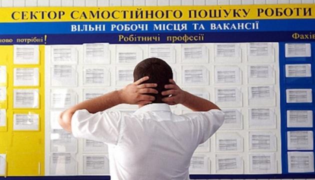 У Києві за період карантину зареєстрували понад 28 тисяч безробітних