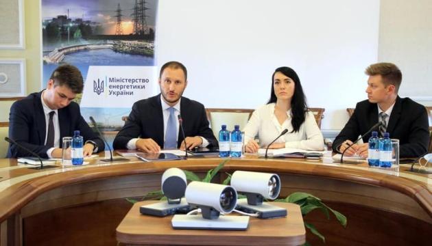 Україна та Фінляндія розглядають можливість створення Фонду зелених інвестицій