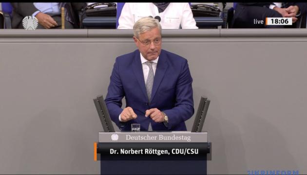 Кандидат на пост лідера німецьких консерваторів пропонує зупинити Nord Stream 2