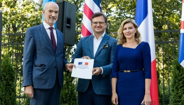 Ukraine formally becomes member of Biarritz Partnership