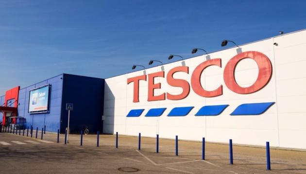 В Британии сеть магазинов доставлять товары дронами