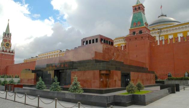 У Росії оголосили конкурс: яким може бути Мавзолей без Леніна