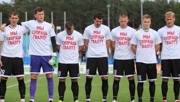 Протести у Білорусі: проти дій влади виступили футболісти