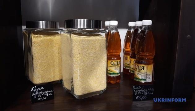 Рай для гурманов: на Закарпатье открыли первый магазин локальных продуктов